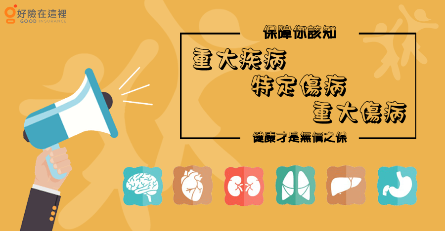 health-ins-knowledge